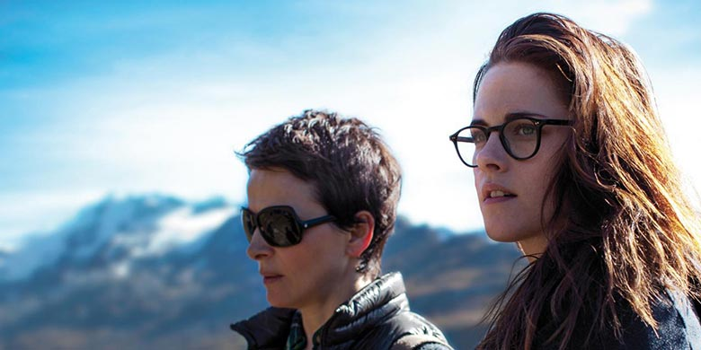 Clouds of Sils Maria film image