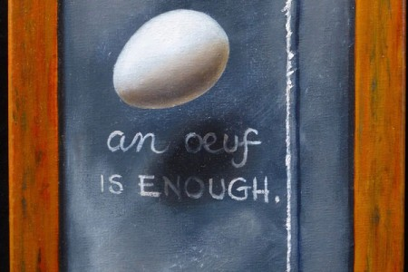 Egg, 2017 — Oil on canvas by Marvin Humphrey